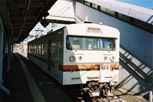 CNV000023
