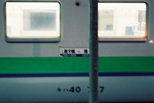 FL010015