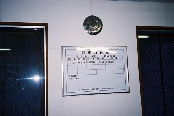 FL010018