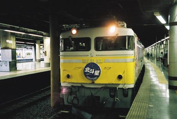 FL020008