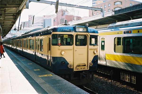 113S-02