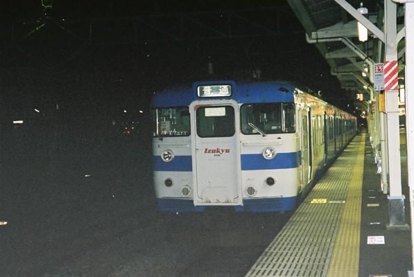 izu200