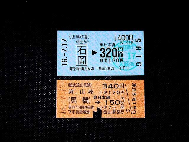 ticket7