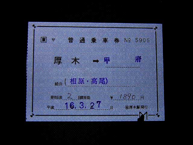 ticket9