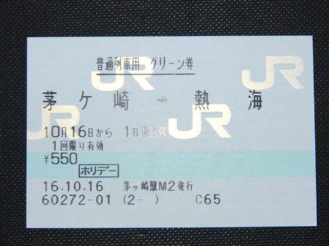 ticketd