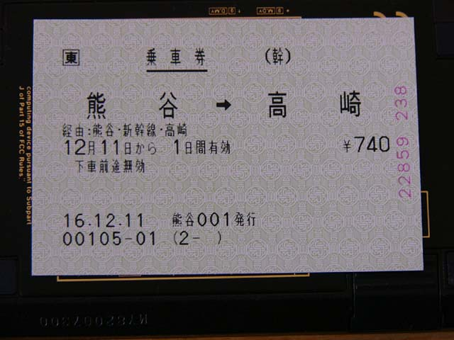 ticketn