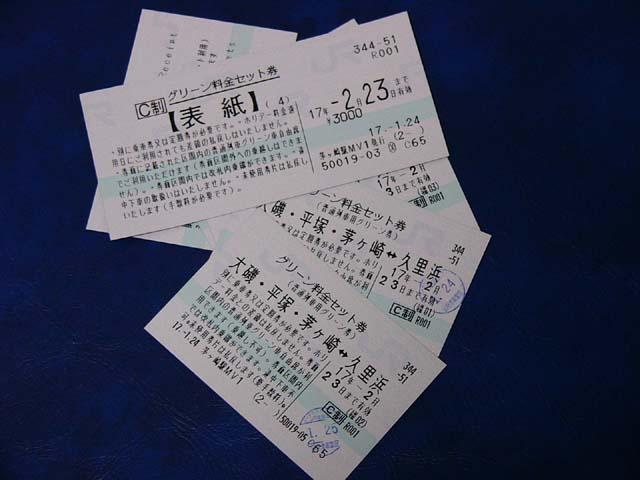 チケットR